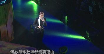 卫兰宣布1月开红馆演唱会,重温10首经典必点K歌