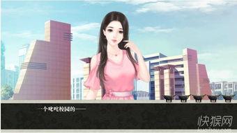 珏纪-本游戏将要参加橙光校园活动   求各位观众老爷们帮窝一把!(.·`...