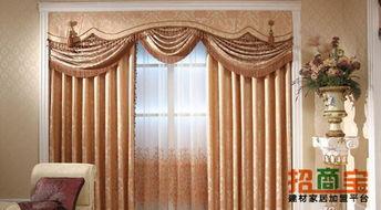 杜亚电动窗帘好不好 杜亚电动窗帘价格贵不贵