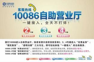 怎么通过在中国移动网上营业厅上缴费交手机话费