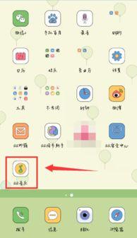 怎么自己在手机QQ上自己设置背景音乐