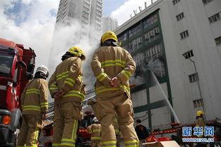 香港九龙淘大工业村火灾现场