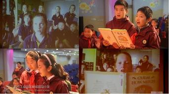 ...再续新篇 新城花园小学与澳大利亚黄金广场小学视频互动课堂