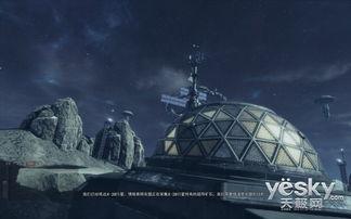 古城悍匪战莲记-新副本战役位于宇宙中遥远的X-28行星.事件的起因是安盟方面在X-28...
