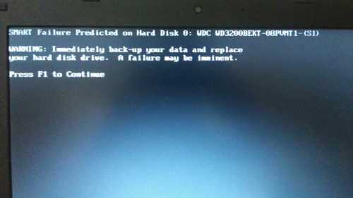 ...笔记本开机提示smart failure predicted on hard disk 求救 急急,先谢...