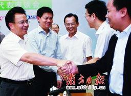 广州市长万庆良与网友交流 用好网络平台调研社情民意