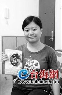 ...三女生出版宫斗小说 网上点击率超过55万