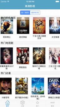 特片神马电影院未来影院手机版下载 特片神马未来影院 安卓版v1.0.0