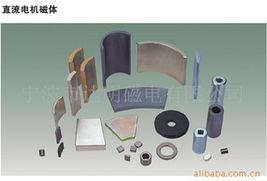 ...硼ndfeb magnet价格信息 007商务站 全球网上贸易平台 -钕铁硼...