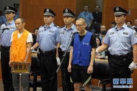 ...备受社会关注的北京大兴摔死女童案在北京市第一中级人民法院开庭...