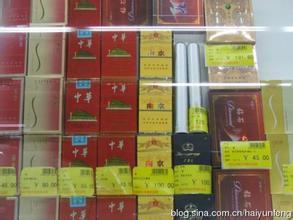 相比起价格更低的烟,天价烟的介... 细支南京