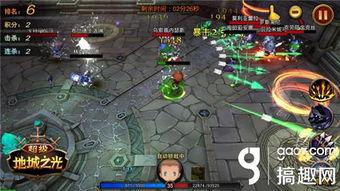 ...城之光新玩法法巅峰对决3V3玩法介绍