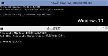 windows10怎么用 教您Win10使用技巧