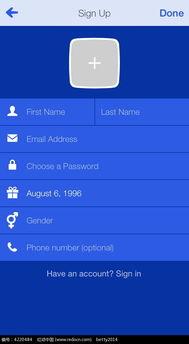 注册页手机APP界面PNG素材免费下载 编号4220484 红动网