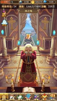 ...天,神殿24,炼狱7,要玩到头了 天使幻想