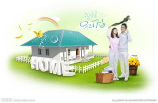 淘宝 轮播图 广告 背景图片