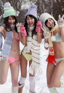 201磁力链接-日本女星比基尼装打雪仗 秀身材挑战耐寒极限