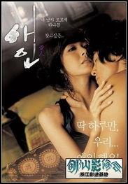 ...情侣观看的经典情色电影 爱我多深