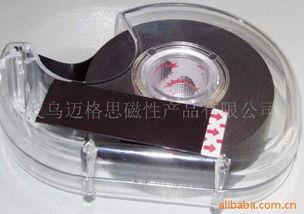 磁性胶带磁铁胶带磁性带磁性制品 磁性产品价格信息 007商务站 全球...