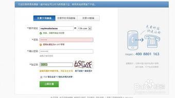 怎样把文档发到别人的QQ邮箱