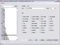 list_1_3-...版本 新增功能列表及下载位置