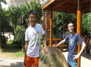 ...2A4B进校,高考分数超600分的刘宏博、廖桓毅同学)-低进高出 演...