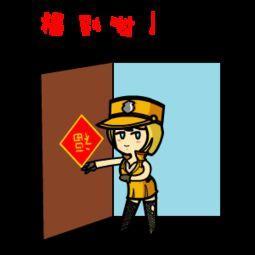 """...高逼格的""""新年大吉""""吧!-CF穿越火线Q版表情包喜庆来袭 让你激..."""