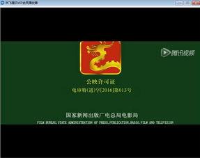 ...腾讯VIP会员播放器下载 腾讯视频免会员播放器v3.1.5官方版 视频播...