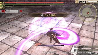 噬星之路正式版攻略血神珠怎么升级