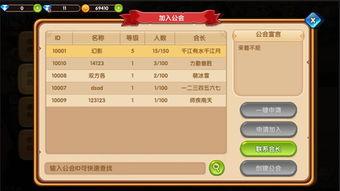 星月神剑手游iOS版