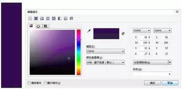 ...击填充过颜色的矩形,使图形变为可旋转的状态,按住中间的手柄...