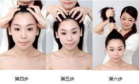 动再操逼-第四步:从前额发际开始到后颈慢慢按压   第五步:像要提起头皮一样...