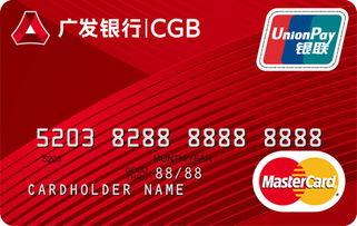 平安 银行信用卡以卡办卡 平安 银行信用卡怎么