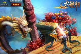 魂之魇-【全新玩法领略灵魂颤动】   九龙朝全新副本系统