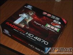 ...石HD4670至尊版到货