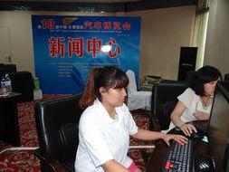 大学生志愿者助力 第十届长春国际汽博会