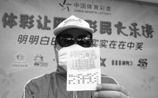 超级大乐透上市5周年 筹集公益金166亿