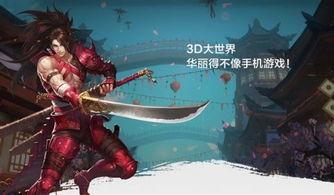 霸独剑仙-这款集西山居最强IP和200人研发精华、小米最强营销推广之力的产品...