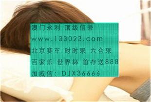 黑龙江体彩十一选五171207575期