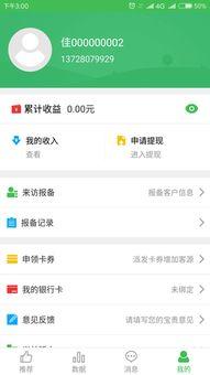 综合评分   -快捷登录:手机号,验证码一键登录