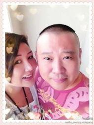 德纲在微博中祝老婆王惠生日快乐... 这张照片被精心修饰,不但加上了...