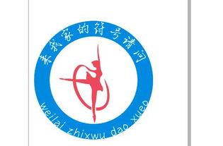 使用cdr绘制舞蹈logo标志的方法