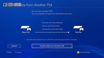 PS4 Pro数据转移方法 PS4 Pro导入老游戏方法