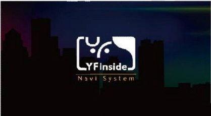1inside-E路航产品上均有YFinside标贴   (本文来源:XGO汽车网 )   正品e路...