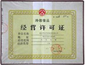 QQ昵称特殊符号收集区