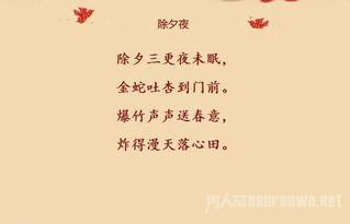 2014春节短信微信祝福语大全精选