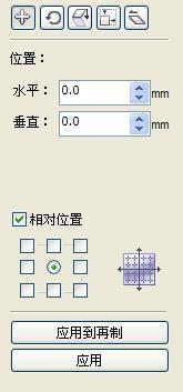 在CDR里,怎么把这个框批量复制,看下图