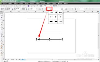 CDR对象转曲后怎么导圆角、扇形角、倒棱角