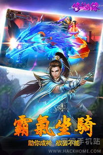 修仙奇缘下载,修仙奇缘官网安卓版 v1.0.5 网侠安卓游戏站