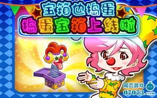 蛊岛-吓人盒:   你想象中的吓人盒是什么样?打开是一个吐着舌头的玩偶或...